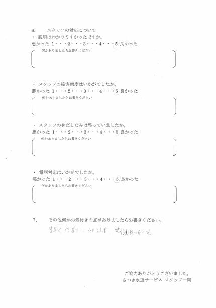 CCI20181010_0037