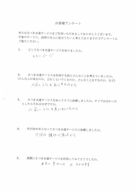 CCI20181010_0038