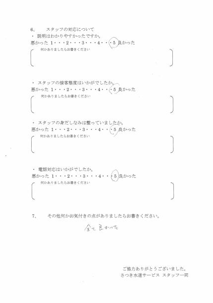 CCI20181010_0039