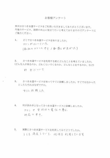 CCI20181010_0040