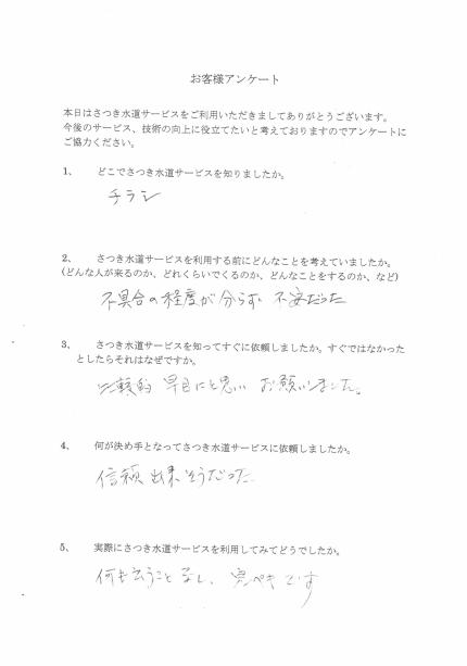 CCI20181010_0041