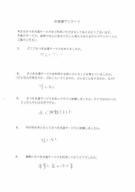CCI20181010_0042