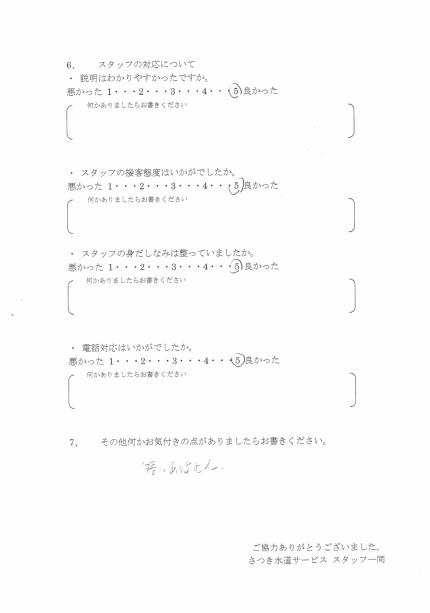 CCI20181010_0043