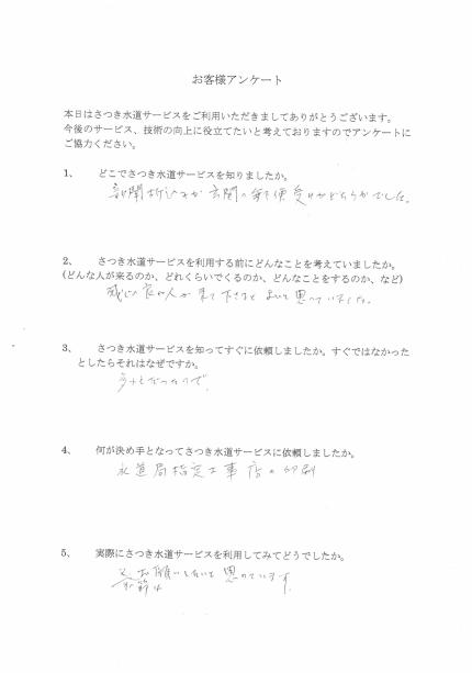 CCI20181010_0044