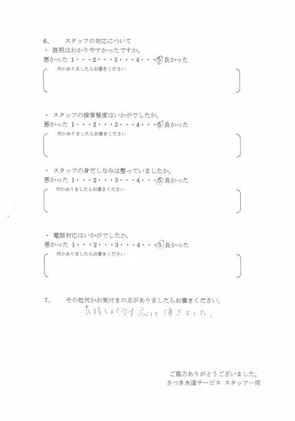 CCI20181010_0045