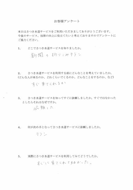 CCI20181010_0046