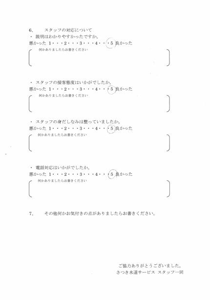 CCI20181010_0047