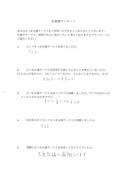 CCI20181010_0048