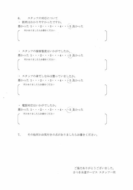 CCI20181010_0049