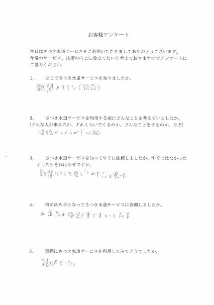 CCI20181010_0050