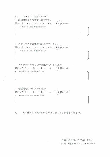 CCI20181010_0051