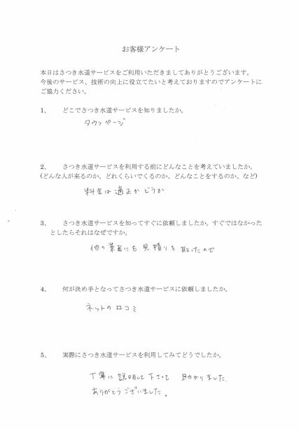 CCI20181010_0052