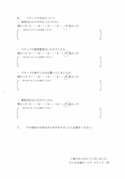 CCI20181010_0055