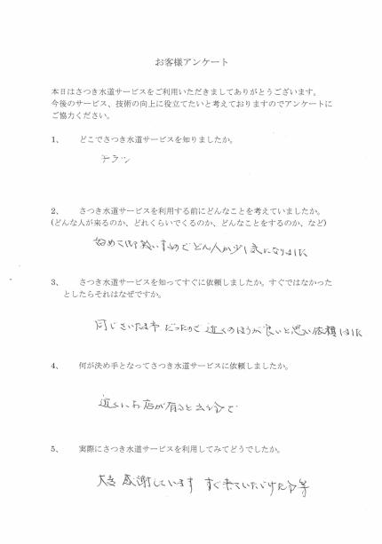 CCI20181010_0056