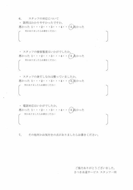 CCI20181010_0057