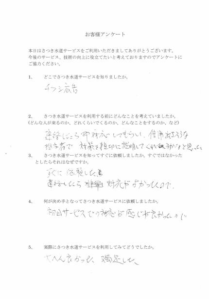 CCI20181010_0058