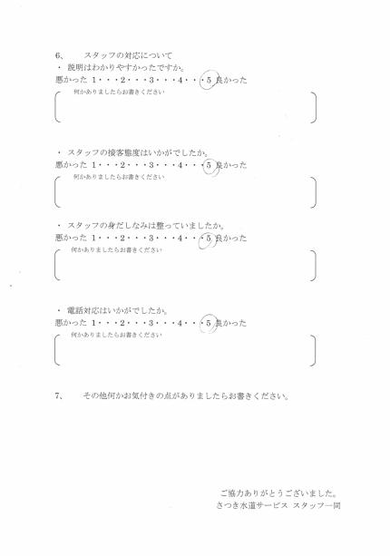 CCI20181010_0059