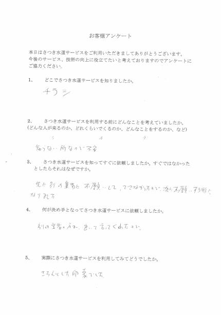 CCI20181010_0060
