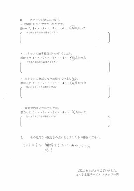 CCI20181010_0061