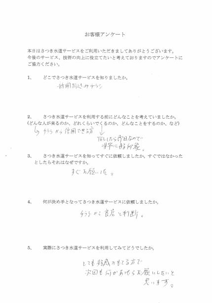 CCI20181010_0062