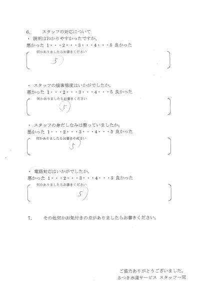 CCI20181010_0063