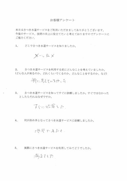 CCI20181010_0064