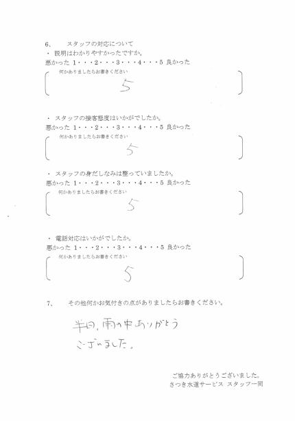 CCI20181010_0065