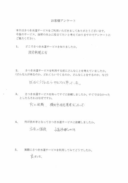 CCI20181010_0066