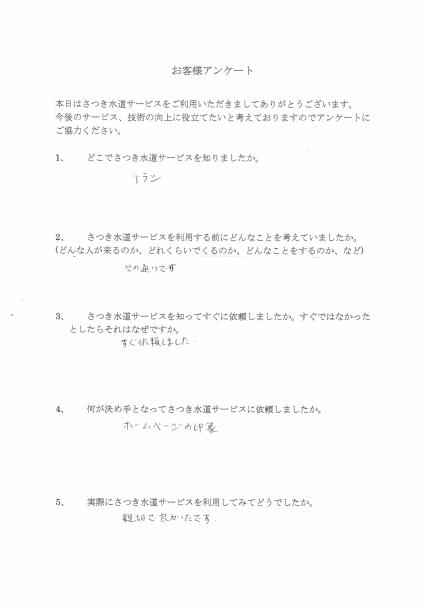 CCI20181011_00011