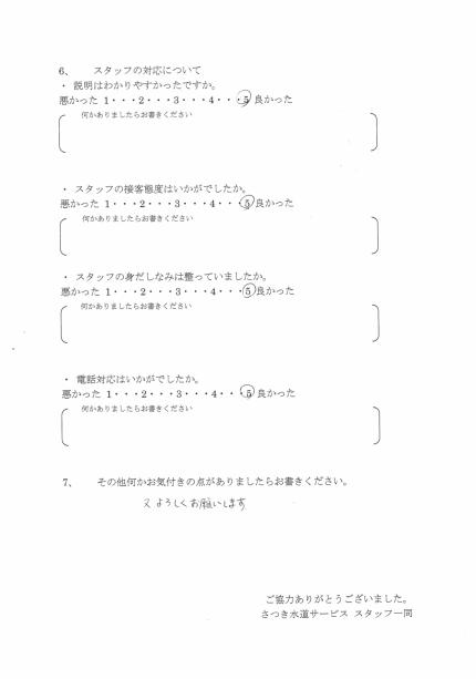 CCI20181011_0002