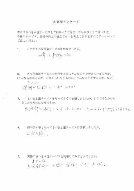 CCI20181011_0006