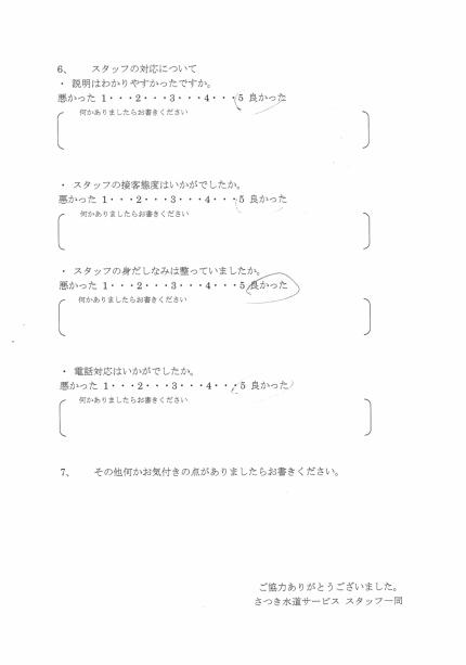 CCI20181011_0007