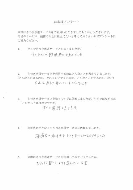 CCI20181011_0008