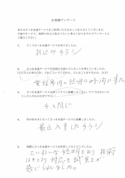 CCI20181011_0009