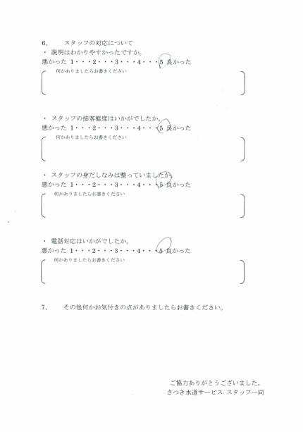 CCI20181011_0010
