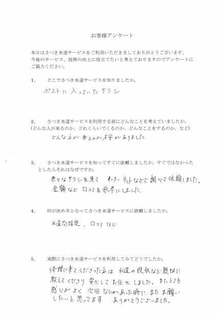 CCI20181011_0011