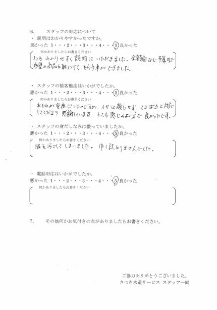 CCI20181011_0012
