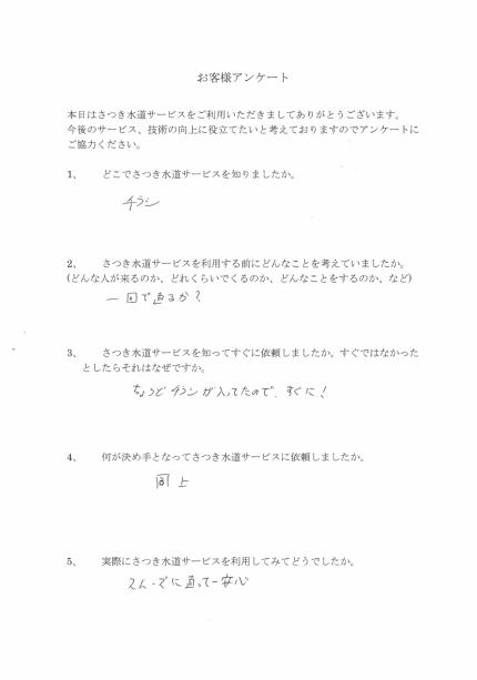 CCI20181011_0013