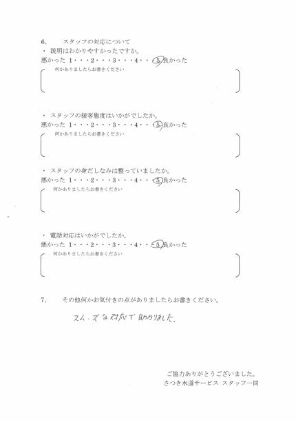 CCI20181011_0014
