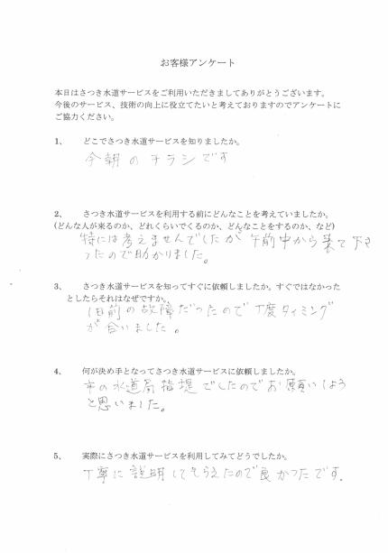 CCI20181011_0015
