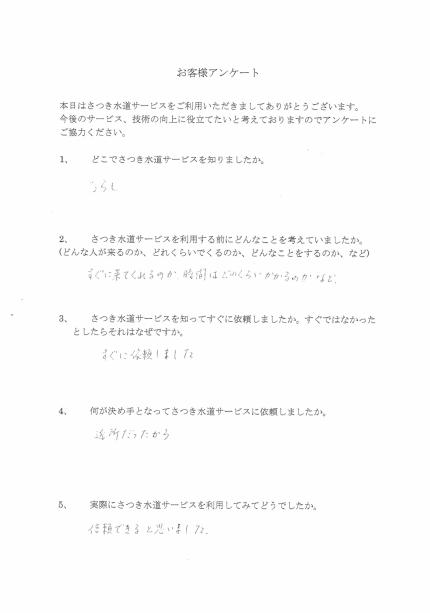 CCI20181011_0016