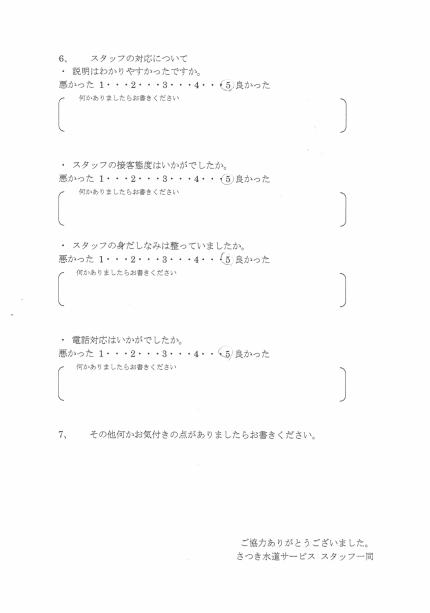 CCI20181011_0017