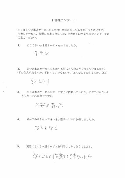 CCI20181011_0018