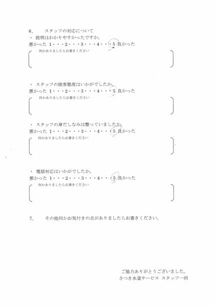 CCI20181011_0019