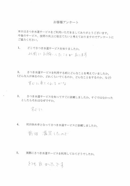 CCI20181011_0020