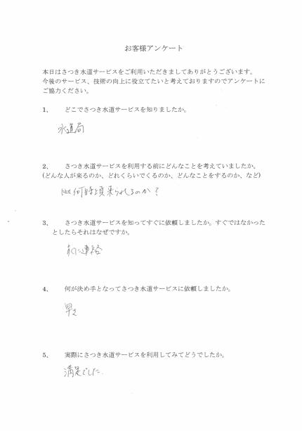 CCI20181011_0021