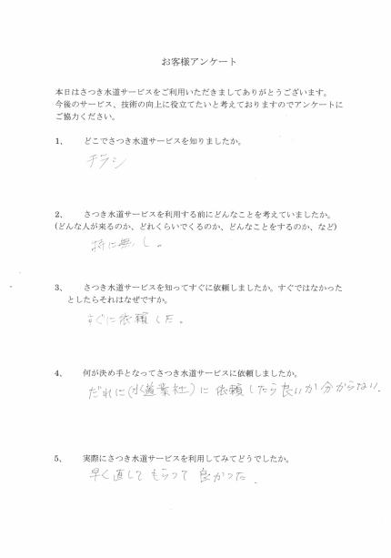 CCI20181011_0022