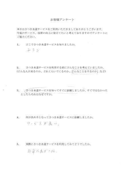 CCI20181011_0023