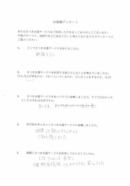 CCI20181011_0025