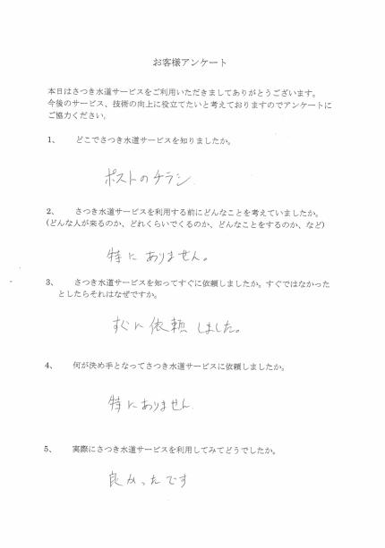 CCI20181011_0026